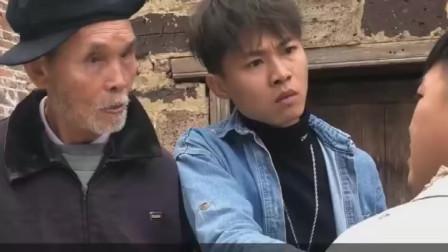 许华升搞笑视频:老表欠债不还,酒神爷爷和升