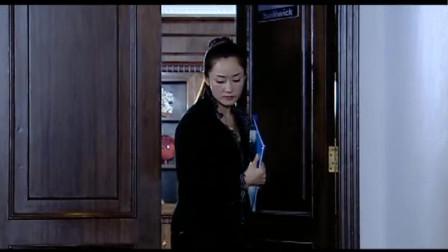 与敌共眠:秘书从丈夫办公室出来,妻子看着不对劲,两人果然没干好事