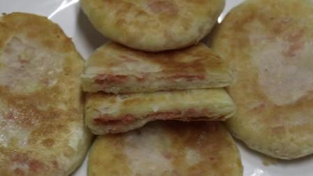 面点师教你制作火腿酥饼家常美食,香甜酥脆,吃一口直掉渣!