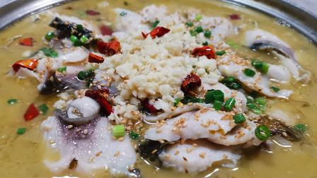 正宗酸菜鱼的做法,最详细的讲解,鱼片嫩滑没腥味,4斤鱼不够吃