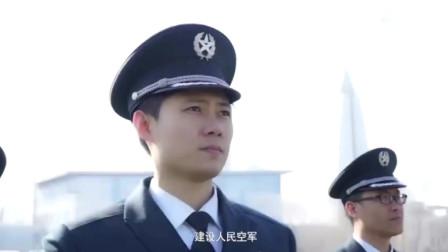 解放军空军招聘部队文职人员的宣传短片,以后想从军多了一种途径