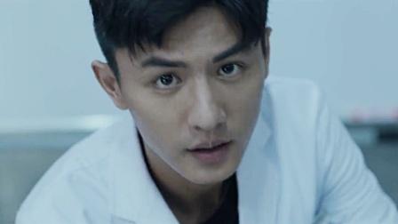 疯人院 01 预告:孟喃孤身闯入疗养院,身份切换应聘医生