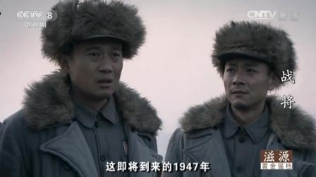 战将:韩先楚打战很有特点,我军开会讨论学习,胆大手狠