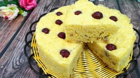 玉米发糕最好吃的的做法,不用揉面,不用擀面,蓬松柔软,做法零失败!