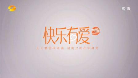 【妇女节】湖南卫视:致敬每一位强大的新时代女性
