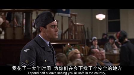 德国空军大规模的轰炸伦敦,场面如此壮观的一部二战电影
