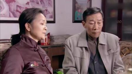 有你才幸福: 重病老伴为老头安排未来的生活,看一次哭一次!