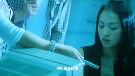 山村老尸:clever反映女鬼,蓝精灵给她低频录音机来录音取证