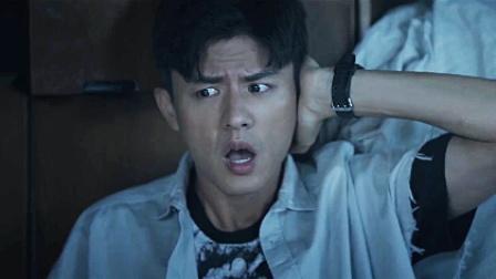 《疯人院》【刘畅CUT】01 神秘探员追踪现场,通感能力还原影像