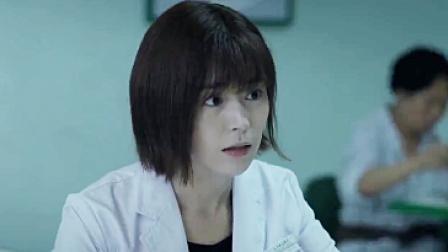 《疯人院》03 穆医生向同事打探疗养院内幕 孟喃偷听
