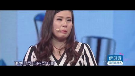 40岁儿子想再婚,父母居然不满女方离过婚赶她走,涂磊当场质问!