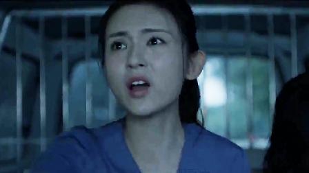 《疯人院》03 病人发病浑身上下滚烫 吓坏小护士
