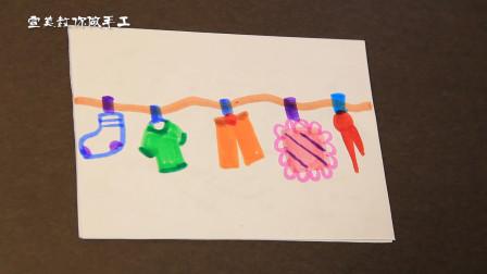 今天老师分享的是手账中衣服花边的素材教学。