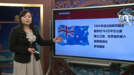 出国留学早打算之澳大利亚留学概况及解析