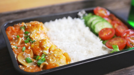 减脂餐怎么做?3分钟教你有鸡胸肉做低脂便当,好吃不长胖!