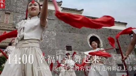 广安宣传片《红色广安  绿色发展》