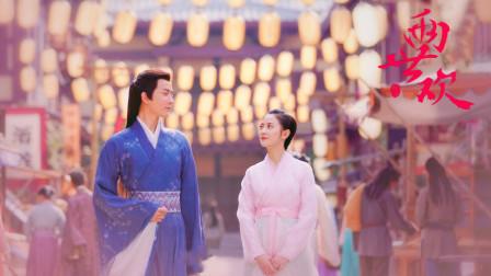 古装集数变更,《两世欢》缩水至36集,刘涛新剧增加36集达86集!