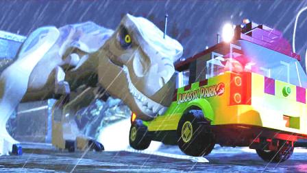 乐高侏罗纪世界之逃走的帝王暴龙:公园危机 霸王龙的
