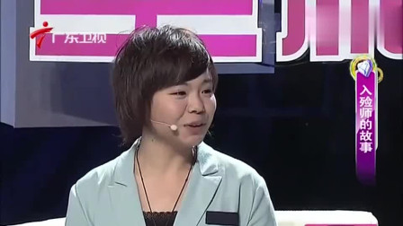 年轻女孩给尸体化妆,台上讲述遇到的怪事,真是吓人!