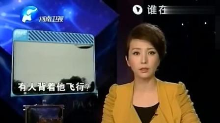 穿越事件:河北农民一夜穿越南京,又被神秘人瞬间移动背到上海