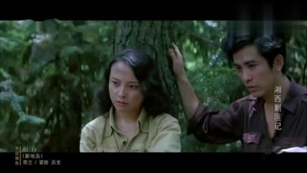 潇湘电影厂八十年代出品,战斗场面不是一般的经典,有多少人看过?