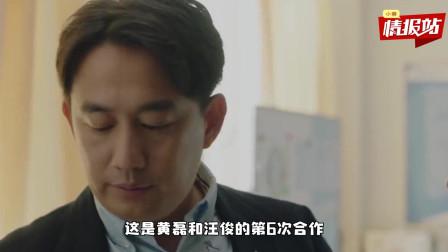 黄磊新剧将登录东方卫视,女主是他徒弟,还有陶虹和柏林影后加盟