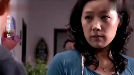 有你才幸福:儿媳妇弯腰捡筷子, 不小心看到老公公脚上的小动作, 立马脸色大变!