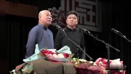 《列宁在十月》这个相声实在是太好笑了!郭德纲于谦这配合,估计也就他他两了!