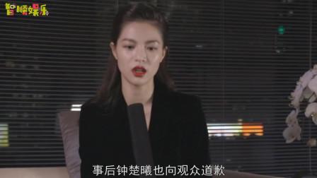 长相酷似萧敬腾的女星因上跑男被吐槽如今与成龙搭档成女主