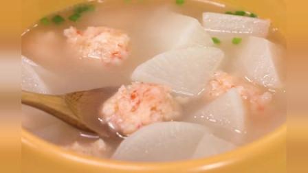 萝卜虾仁汤,小羽美食