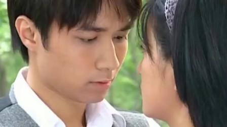 情深深雨濛濛:两版对比书桓依萍的初次接吻,两人正式在一起了!