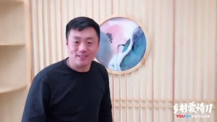 象牙山诗人宋晓峰为VIP会员吟诗,太有才了!