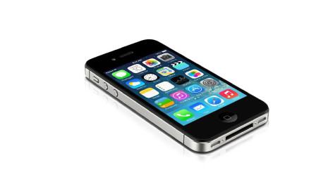 绝版全新iPhone 4S价格炒至两万四!五年前的手机值此高价吗?