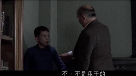 [放牛班的春天]学生不听话,老师这样对他.....