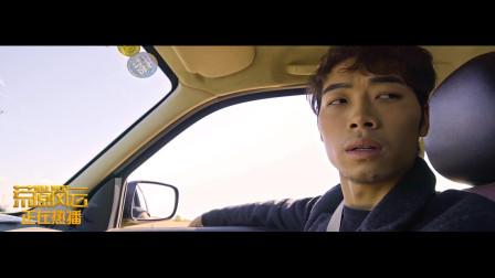 《荒原风云》经典片段之俩男主演技爆棚,上演西部版《无间道》