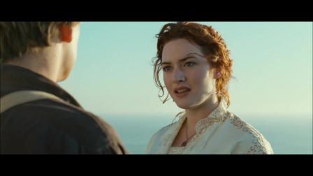 泰坦尼克号:杰克开始虏获露丝的心,厉害了