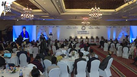 专家呼吁巴基斯坦抓住中巴经济走廊发展机遇以提升就业和科技水平