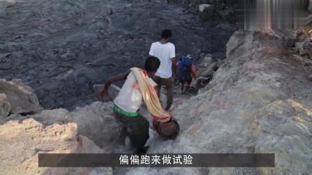 老外作死将煤气罐扔进火山,接着拔腿就跑,摄像机拍下全过程