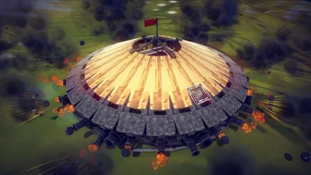 【唐狗蛋】besiege围攻 达芬奇坦克!