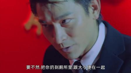 龙在边缘:刘德华为母亲庆生,这排面够豪华,不愧是洪兴帮老大