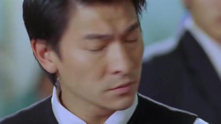 龙在边缘:花葛挑衅飞龙哥,刘德华一脚将他踢下楼,不愧是大哥