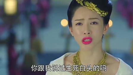 穿越辨别真假王妃,跟吸血鬼女妖对着干,胆儿真大。