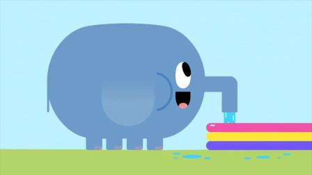 《嗨道奇第一季》大象的鼻子,真是超级厉害的