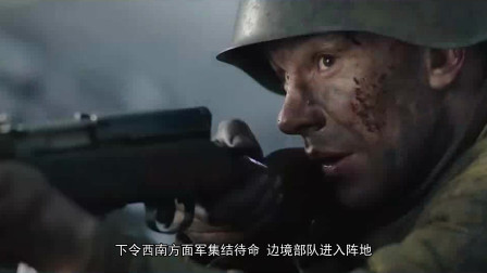 诸葛:巴巴罗萨:横扫千军的攻势