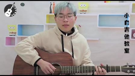 小伙吉他弹唱:行走的诗人——陈鸿宇的一首《理想三旬》写满了人生和故事