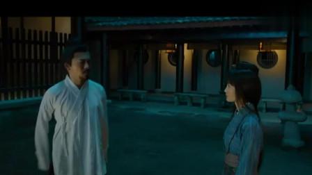 刘亦菲看男星的眼神真犀利,他的反应让人意外
