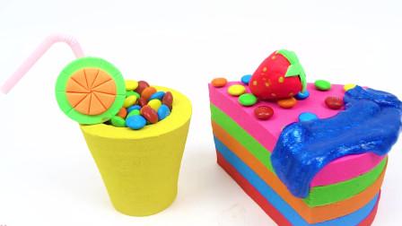 萝卜玩具宝宝 太空沙制作小猪佩奇的彩色蛋糕