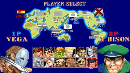 永恒唠游戏: 街霸2,世界第一叉子-长春雷电, 出手就是不同凡响, 打的对手上下难防