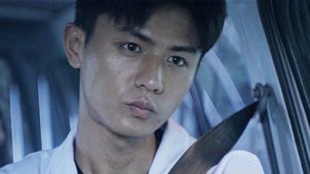《疯人院》【卢杉X刘畅CUT】06 花立夫已得癌症,欲和花申自杀