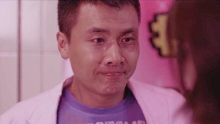 《疯人院》【刘畅X于滨CUT】05 花申行为诡异,孟喃破财找到安慰花申